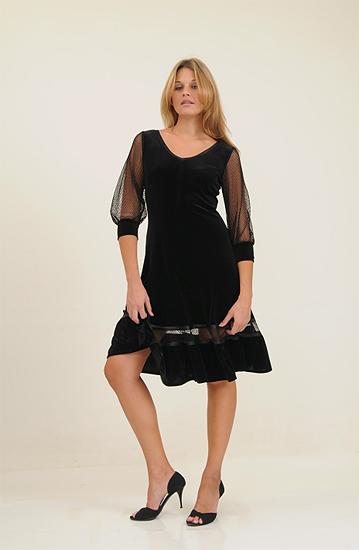 Labelle Женская Одежда Официальный Сайт Доставка